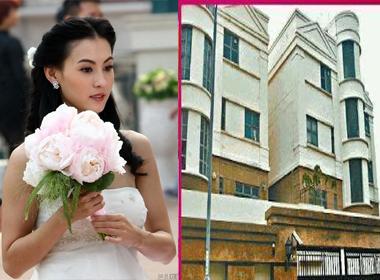 Trương Bá Chi và Tạ Đình Phong bán 'ngôi nhà tình yêu'