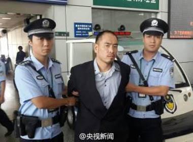Trung Quốc bàn giao trùm ma túy quốc tế cho Nhật Bản