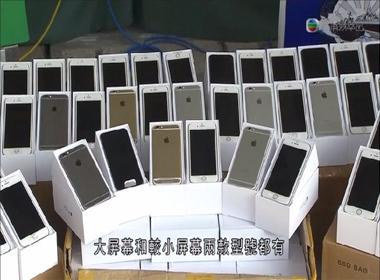 Vấn nạn buôn lậu Iphone 6 ở Trung Quốc đáng lo ngại