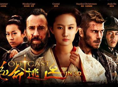 Mối thù hoàng tộc: Lưu Diệc phi đóng phim Hollywood cùng Nicolas Cage