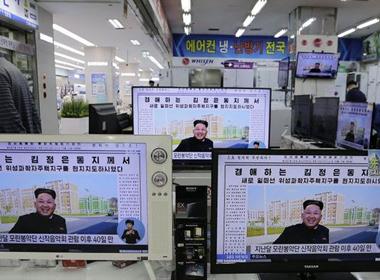 BBC: Ảnh ông Kim Jong Un chống gậy có thể là 'cảnh diễn'