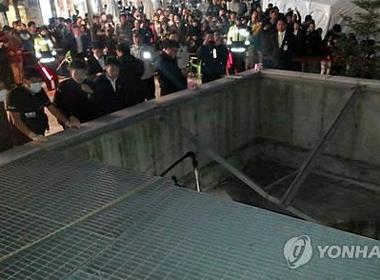 16 người thiệt mạng vì rơi xuống hệ thống thông gió ở Hàn Quốc