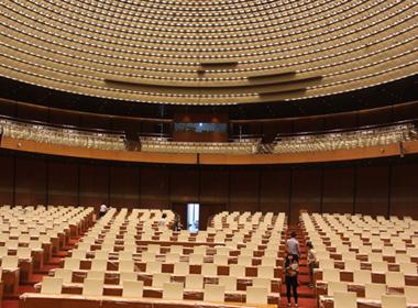 Khai mạc kỳ họp Quốc Hội ở nhà mới