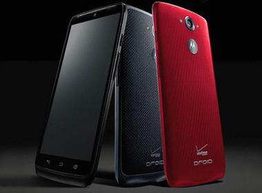 Motorola chuẩn bị ra smartphone sạc pin 15 phút dùng được 8 giờ