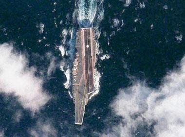 Trung Quốc chuẩn bị đóng tàu sân bay thứ hai