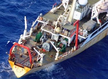 Tình hình Biển Đông chiều 23/10: Trung Quốc thả phao nghiên cứu ở Tây Thái Bình Dương