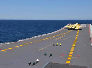 Tình hình biển Đông chiều 24/10: Trung Quốc lắp đặt phao nổi ở Thái Bình Dương