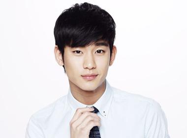 Kim Soo Hyun giành giải diễn viên xuất sắc nhất Châu Á