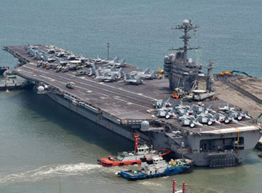 Tình hình Biển Đông sáng 24/10: Hải quân Philippines, Mỹ, Nhật tập trận trên Biển Đông