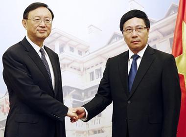 Tình hình biển Đông sáng 25/10: Ông Dương Viết Trì ủy viên Quốc vụ Trung Quốc sắp thăm Việt Nam