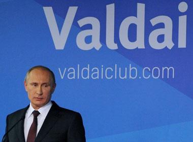 Tổng thống Nga Putin cáo buộc Mỹ phá hỏng trật tự thế giới
