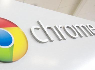 Những tính năng thú vị trên thanh địa chỉ Chrome