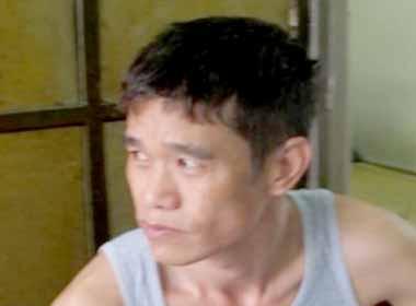 Vụ trùm giang hồ Nhật 'bờm' vừa bị bắt: Những chiêu ẩn mình tinh vi