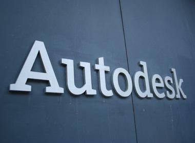 Công ty sản xuất ô tô của Malaysia sử dụng công nghệ Autodesk