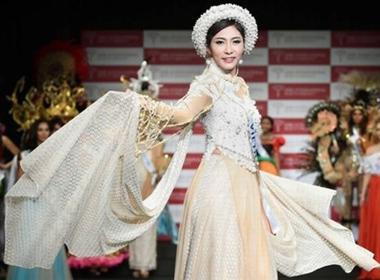Xôn xao áo dài Việt Nam 5 tỉ đồng tại cuộc thi hoa hậu quốc tế