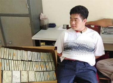 Hé lộ gai người về 'thung lũng đen' của Tàng Keangnam