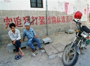 Phá đường dây 'bán vợ' cho đàn ông Trung Quốc