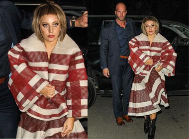 'Mẹ của quỷ' Lady Gaga diện trang phục kín đáo lạ thường