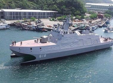 Video: Đài Loan khoe 'sát thủ tàu sân bay' trên Biển Đông