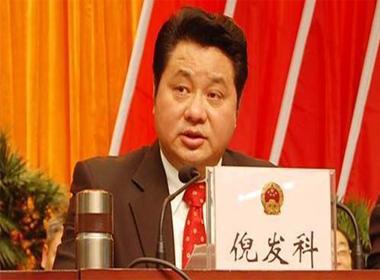 Quan tham Trung Quốc có nhà to 1 triệu USD, 'ghiền xơi' ngọc quý