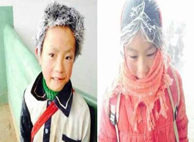 Học sinh tiểu học bị đóng băng toàn bộ mái tóc vì thời tiết quá lạnh