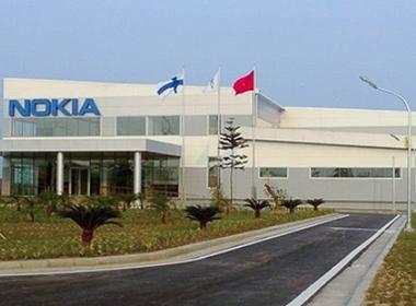 Nokia Việt Nam đã thành Microsoft Mobile Việt Nam