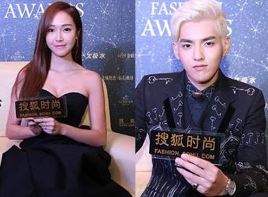 Jessica và Kris trở thành 'Biểu tượng thời trang châu Á'