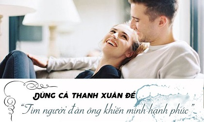 https://xahoi.com.vn/ban-dung-ca-thanh-xuan-de-lam-gi-292709.html