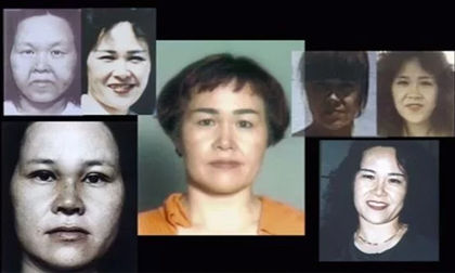 Nữ sát nhân mang 7 khuôn mặt và cuộc đào tẩu 15 năm từng làm rúng động Nhật Bản một thời