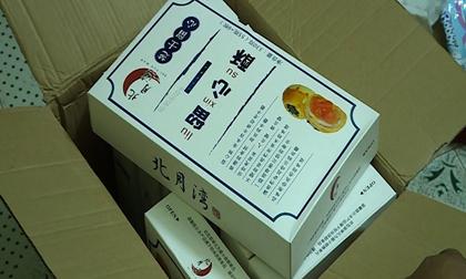 Lộ đường dây buôn lậu bánh trung thu Trung Quốc siêu lợi nhuận