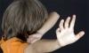 Dấu hiệu đơn giản giúp bố mẹ nhận biết và 'cứu' con khi bị bạo hành ở trường