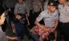 Indonesia: Hiếp dâm trẻ em sẽ bị triệt sản hoặc tử hình
