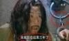 Những cảnh phim kỹ xảo bị chê dở nhất màn ảnh Trung Quốc