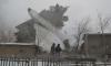 Hiện trường vụ tai nạn máy bay Thổ Nhĩ Kỳ khiến 32 người thiệt mạng