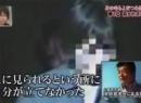 Clip 5 con ma có thật ở Nhật