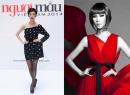 Vietnam's next top model 2014: Xuân Lan xin lỗi trước giờ casting ở TP.HCM