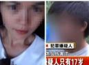 17 tuổi đánh đập và hiếp dâm cô gái xinh đẹp 21 tuổi đến chết