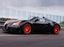 Khám phá Bugatti Veyron, siêu xe đắt nhất Việt Nam