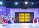 Khoảnh khắc Nguyễn Thị Loan lọt vào Top 25 Miss World 2014