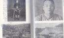 Uất hận vì bị kỳ thị, người đàn ông bệnh tật trở thành hình tượng sát nhân gây ám ảnh nhất nước Nhật