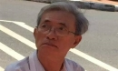 Truy tố cụ ông 77 tuổi dâm ô với nhiều bé gái ở Vũng Tàu
