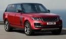 Range Rover 2018 ra mắt, giá khởi điểm gần 2 tỷ đồng