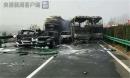 Sương mù dày đặc khiến 30 chiếc xe đâm liên hoàn, 18 người tử vong
