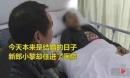 Chú rể bị đánh chấn thương sọ não vì dám cãi cô dâu ngay trước ngày cưới