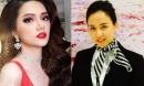 Ngỡ ngàng với nhan sắc chị ruột của Hoa hậu chuyển giới Quốc tế Hương Giang