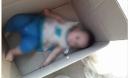 Sự thật việc cháu bé bị bỏ rơi trong thùng carton ở Nghệ An