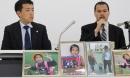 Nhật Bản sẽ phán quyết mức án cho kẻ giết hại bé Lê Thị Nhật Linh