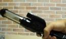 4 tên cướp trói vợ chồng ở An Giang, uy hiếp bằng súng điện để cướp vàng và xe