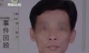 Bị bồ trẻ kém 17 tuổi của vợ thách thức, người đàn ông có hành động bất ngờ