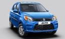 Ô tô Suzuki mới giá chỉ 138 triệu